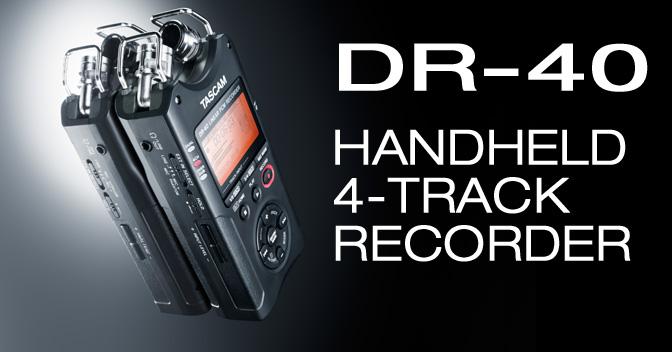 DR40-Recorder-diy-music-biz